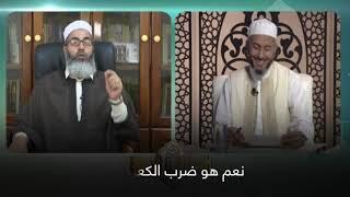 فيديو مميز / الحجاج بن يوسف