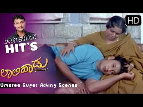 Darshan And Umsree Super Acting Scenes Laali Haadu Kannnada Movie 22
