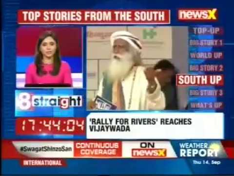 NEWS X - Rally for Rivers - 14/09/17