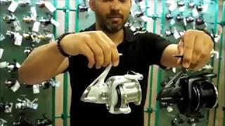 Shimano aero technium magnesium xsb 10000