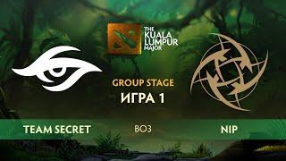 Team Secret vs NIP (карта 1), The Kuala Lumpur Major   Групповой этап