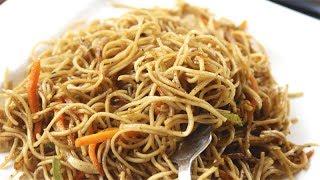 Veg ChowMein Recipe in Hindi चाऊमीन बनाने की विधि   Veg Chowmein Noodles Recipe Street Style Indian