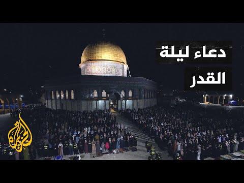صلاة التراويح بالمسجد الأقصى