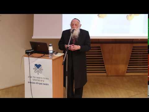 2nd Int NEABPD Conference in Tel Aviv, Israel - November 2016 (1265)