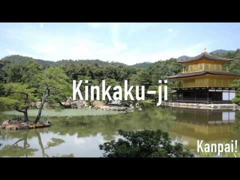 Kinkaku-ji, Kyoto (4K)