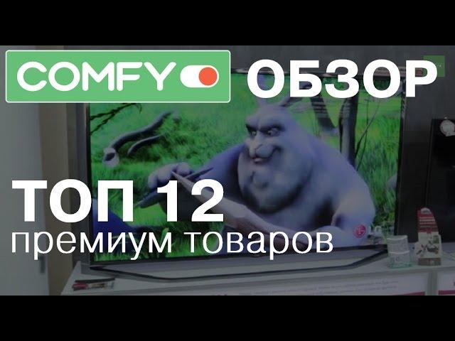 Видеообзор