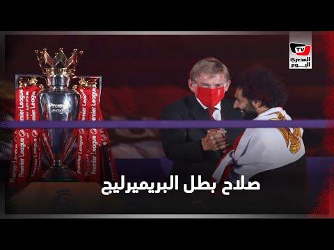 علم مصر رفيق صلاح على منصات التتويج