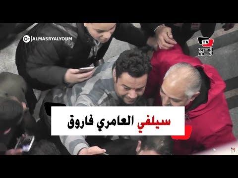 جماهير الأهلي تلتف حول العامري فاروق