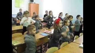 """Фізкультхвилинка """"Райдуга"""" 2 клас (2013)"""