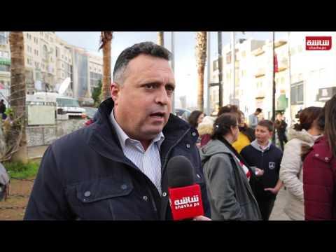 اعتصام ومسيرة ضد الاعتداء على الصحفيين