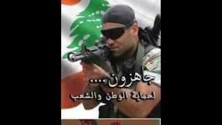 تحميل اغاني لبنان عالي جبينو - 7 \ 6 \ 2013 MP3
