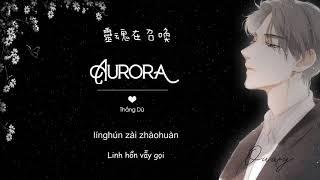 [Vietsub + Hot Tiktok ] Aurora - Thắng Dữ | 歐若拉 - 勝嶼