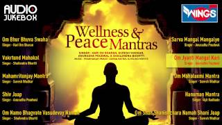 Top 10  Mantras For Health , Whealth & Happiness |  Powerful Gayatri Mantra - Mahamrityunjaya Mantra