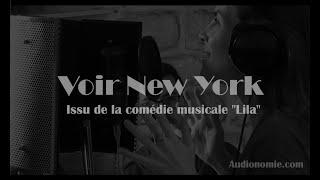 Voir New York - 2020-04-13