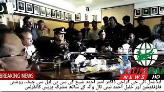swat-post-police-additional--ig-sindh-|-karachi-dr.-amir-ahmad-sheikh-and-c.p.l.c-joint-press-conference