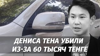 Роковые автозеркала Дениса Тена. Прогулка с камерой по рынку б/у запчастей