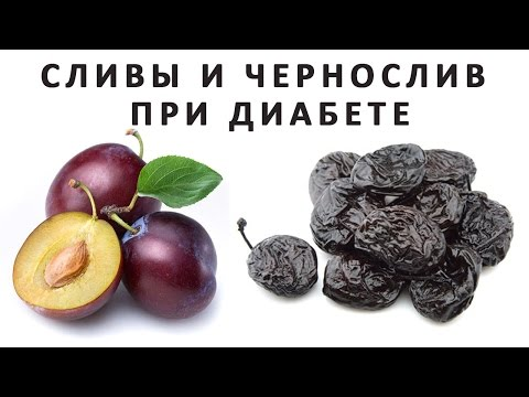 Диабет 2 типа можно ли есть апельсины