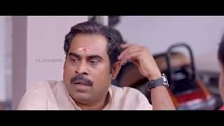 Aana Alaralodalaral |Malayalam full movie 2017