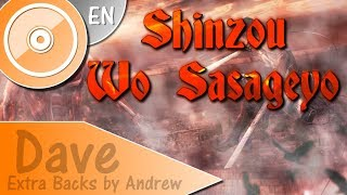 "ATTACK ON TITAN (OP3) ""Shinzou wo Sasageyo"" - (ENGLISH Cover) | DAVE (+Extra Andrew Backs)"
