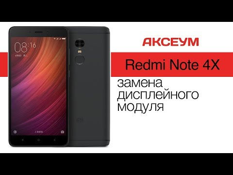 Разбор и замена экрана на Xiaomi Redmi Note 4X - ремонт своими руками \ LCD Replacement