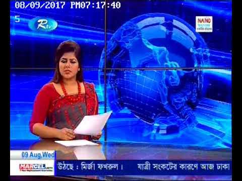 Textech | Yarn & Fabric | Dye+Chem news in RTV on 09.08.2017 | CEMS Global