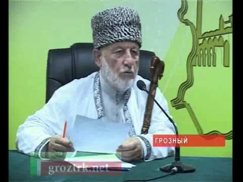 Ураза-Байрам отметят 19 августа (видео-репортаж)