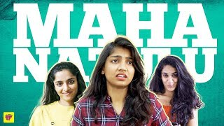 Mahanatulu   Girl Formula   Chai Bisket