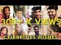 Thalapathy Vijay Celebrities Mersal Wishes   Dhanush,Sivakarthikeyan,Ani...