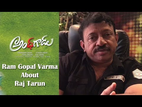 Ram Gopal Varma About Andhagadu Movie