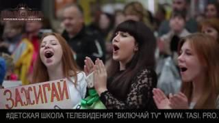 """Полуфинал проекта """"Тульский голос Дети"""" от 25.09.16 Полная версия"""