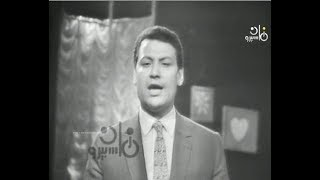 تحميل و مشاهدة عــرباوى ( ستوديو نادرة ) ..... محمـد رشـدى MP3