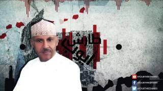 اغاني حصرية حبيت من خاب فيه الظن l ايوب طارش عبسي تحميل MP3