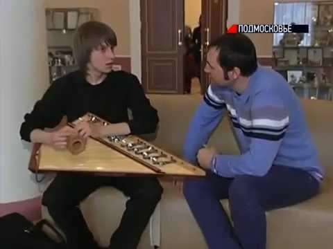 , title : 'В Подмосковье выступили гусляры'