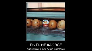 Прикольные Демотиваторы выпуск 75