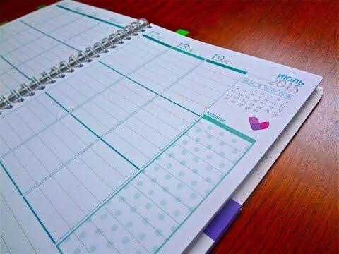 5 основных принципов управления временем (планирование, тайм-менеджмент, мотивация)