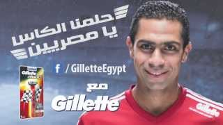 Gillette and Ahmed Fathy TVC 2013