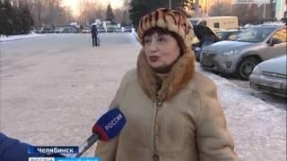 Смог в Челябинске