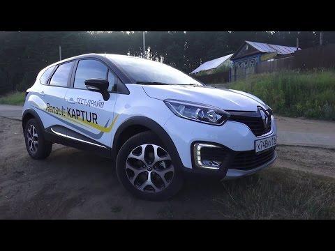 2016 Renault Kaptur Тест-Драйв. Обзор