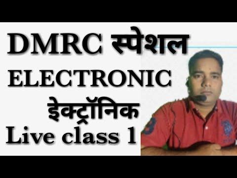 DMRC ELECTRONICS CLASS 1   TECHNICAL CLASSES