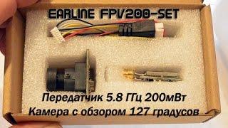 Обзор FPV комплекта Eachine 700TVL 1/3 Cmos FPV 110 Degree Camera w/32CH