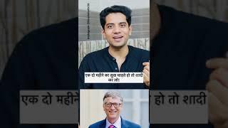 Shivam Malik Bill Gates Success Motivational