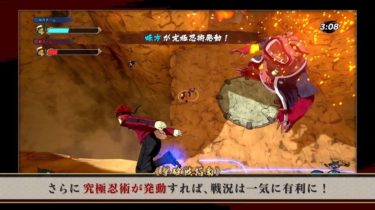 Naruto to Boruto: Shinobi Striker - Season Pass (DLC) Steam Key GLOBAL