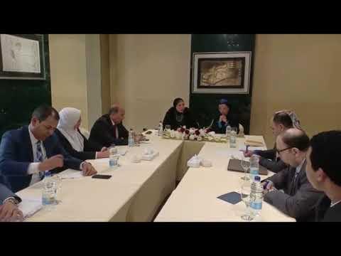 اجتماع السيدة/نيفين جامع وزيرة التجارة والصناعة مع وزيرة البيئة