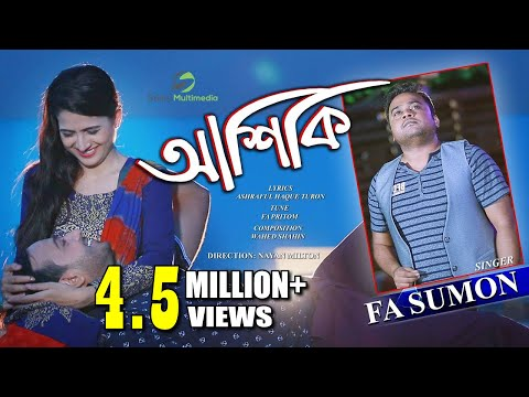 Download Aashiqui । By FA Sumon । Eid Bangla Song 2018 HD Mp4 3GP Video and MP3