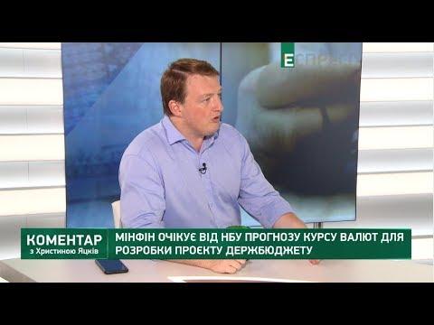 Сергій Фурса на Espreso.TV