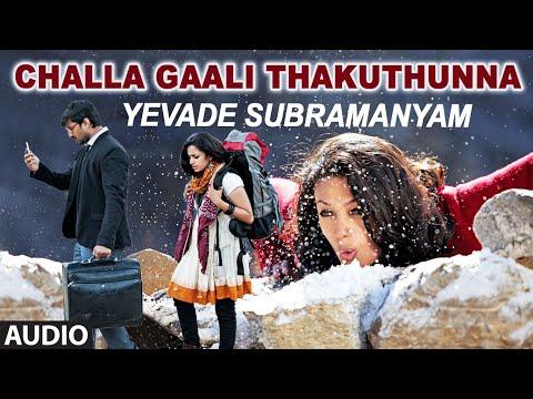 Challa Gaali Thakuthunna