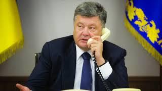 Пранкер Лексус поговорил с Порошенко о Саакашвили   Страна.ua