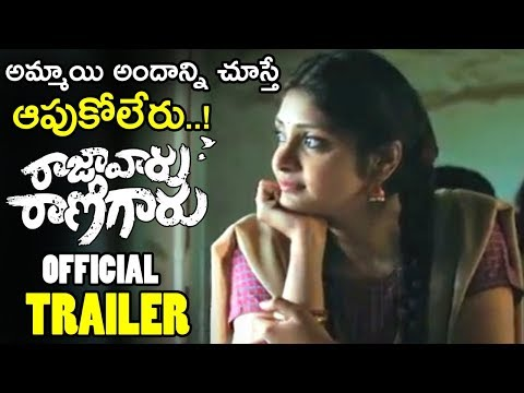 Raja Varu Rani Garu Movie Official Trailer || Latest Telugu Trailer 2019 || Movie Blends