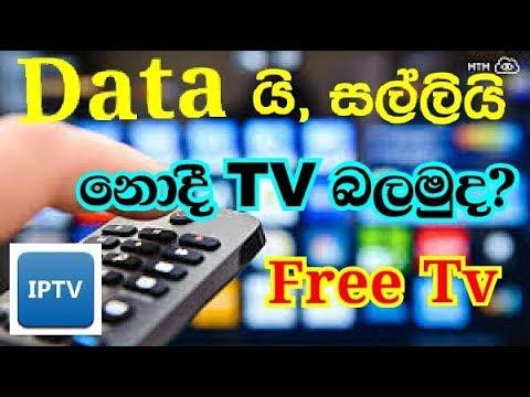 Mytv Hack Free Iptv Dialog Tv 100 Tv Srilanka