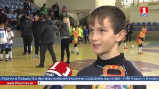 В Симферополе прошел мини-футбольный турнир  детских команд